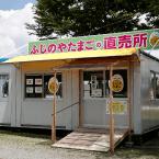 竹田直売所