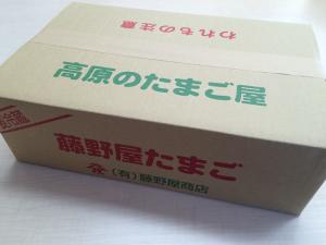 藤野屋商店_お歳暮たまご_5kgケース
