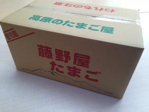 藤野屋商店_お歳暮たまご_10kgケース
