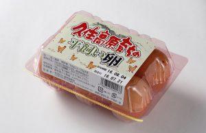 藤野屋商店_平飼い卵1