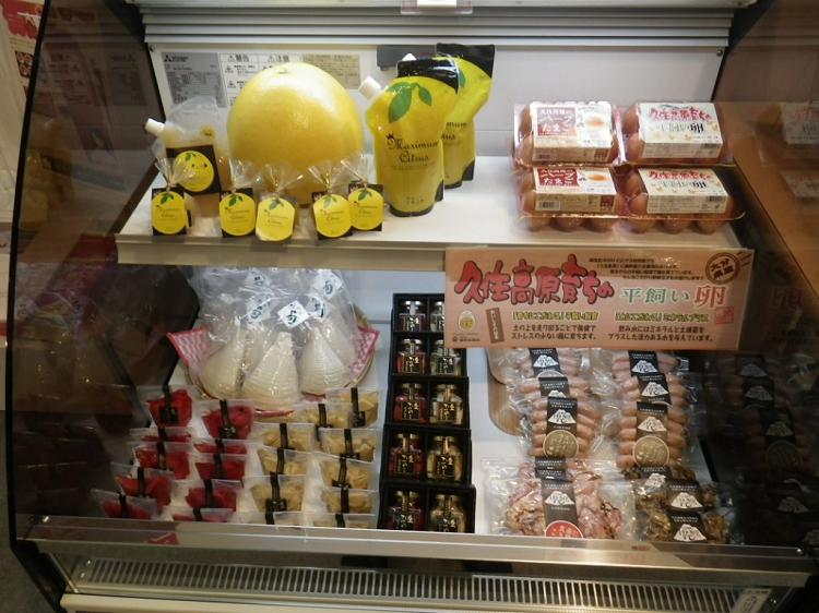スーパーマーケット・トレンドショー_4