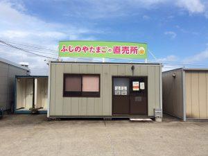 大分_たまご_直売所6