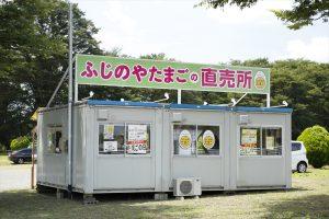 大分_たまご_直売所4