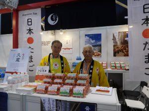 香港Food Expo 2017_1