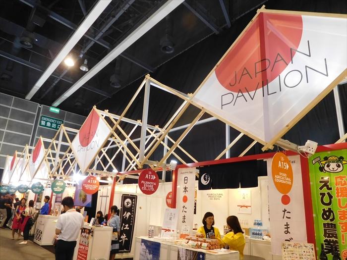 香港Food Expo 2017_3