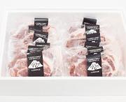 ハーブ豚ステーキ(12枚)