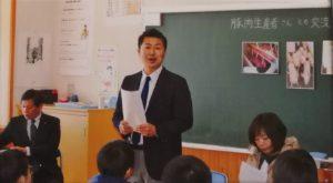 藤野屋商店_給食交流会1