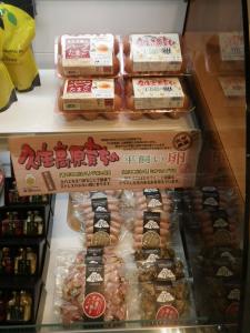 スーパーマーケット・トレンドショー_5