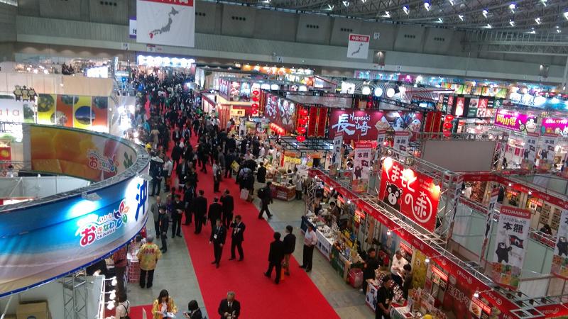 スーパーマーケット・トレンドショー_1