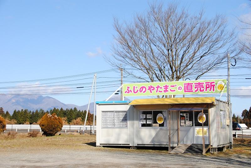 大分_たまご_直売所7