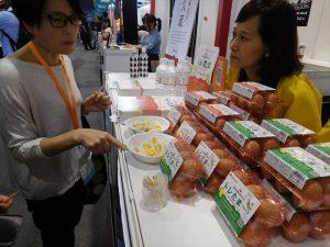 香港Food Expo 2017_4
