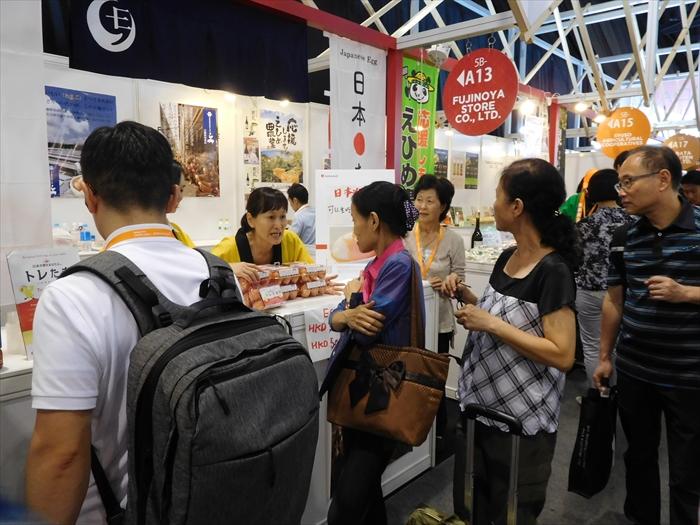 香港Food Expo 2017_5