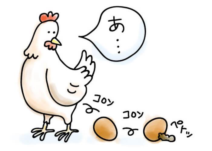 たまご_汚卵_大分