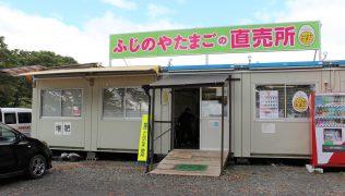 たまご_直売所_01