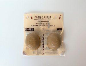 たまご_藤野屋_タンパク質01