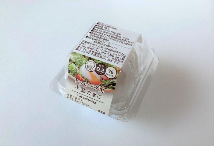 たまご_藤野屋_タンパク質02